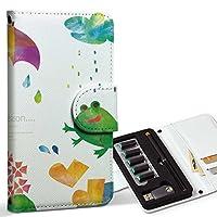 スマコレ ploom TECH プルームテック 専用 レザーケース 手帳型 タバコ ケース カバー 合皮 ケース カバー 収納 プルームケース デザイン 革 雨 カエル 傘 012976