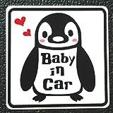 ペンギン柄「Baby in Car」 赤ちゃんが乗ってます ドライブサインマグネット