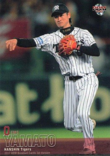 BBM2017/1st■レギュラーカード■255/大和/阪神≪ベースボールカード≫