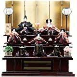 雛人形 五人三段飾り 有職束帯[幅75cm][it-1057] 雛祭り