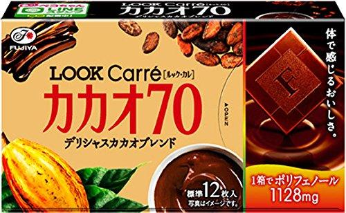 不二家 ルック・カレ(カカオ70) 57g×5箱