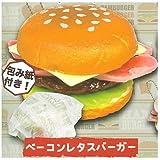 ぷにっとハンバーガーマスコットBC4 [5.ベーコンレタスバーガー](単品)
