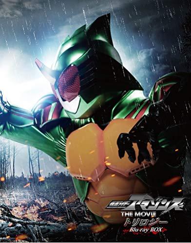 仮面ライダーアマゾンズ THE MOVIE トリロジー Blu-ray BOX