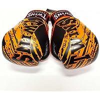 新品 正規 TWINS 本格ボクシンググローブ TWINS黒オレンジ