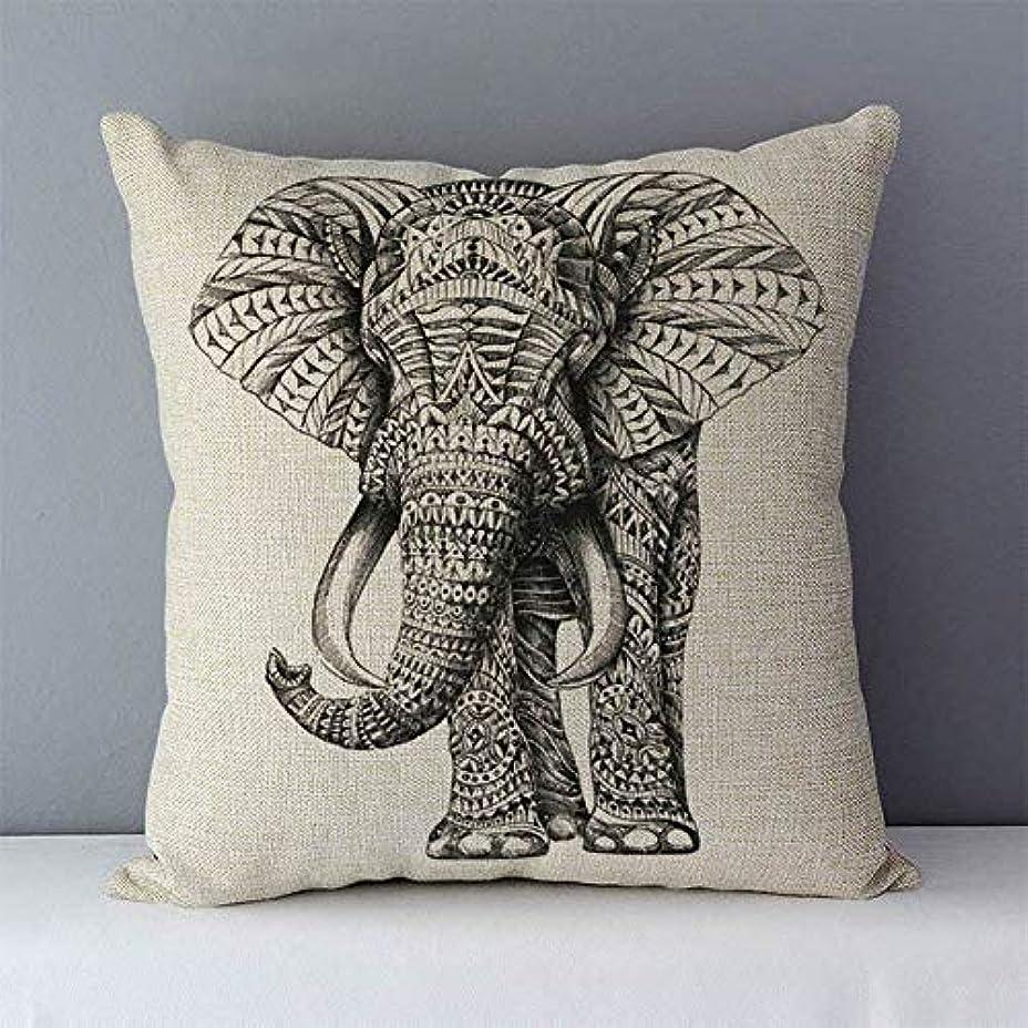 リンクゲージ同様のLIFE 単に牧歌的なソファークッション装飾枕象コーラエルクプ動物枕 45x45 センチメートルコットンリネンクッション クッション 椅子