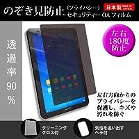 富士通 ARROWS Tab QHシリーズ WQ1/M WMQ1N_A473 で使える