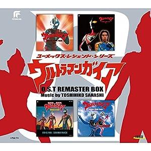 ウルトラマンガイア O.S.T リマスターBOX