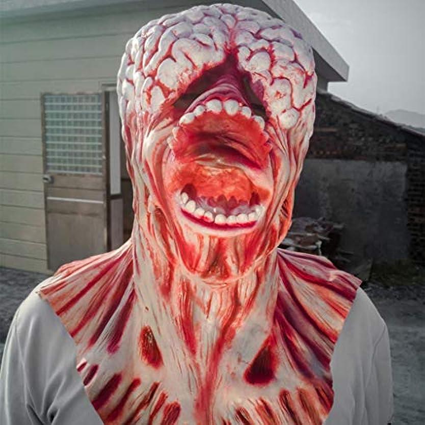 確実トチの実の木スローハロウィン大人のラテックスホラーマスクしかめっ面マスクパーティーマスク怖い悪魔マスク映画小道具仮面舞踏会マスク
