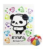綿菓子袋 おじぱん(100入) / お楽しみグッズ(紙風船)付きセット [おもちゃ&ホビー]