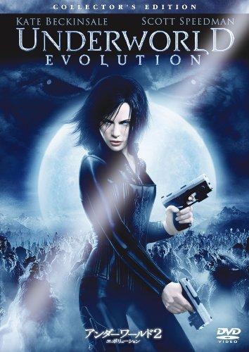アンダーワールド 2 エボリューション コレクターズ・エディション [DVD]の詳細を見る