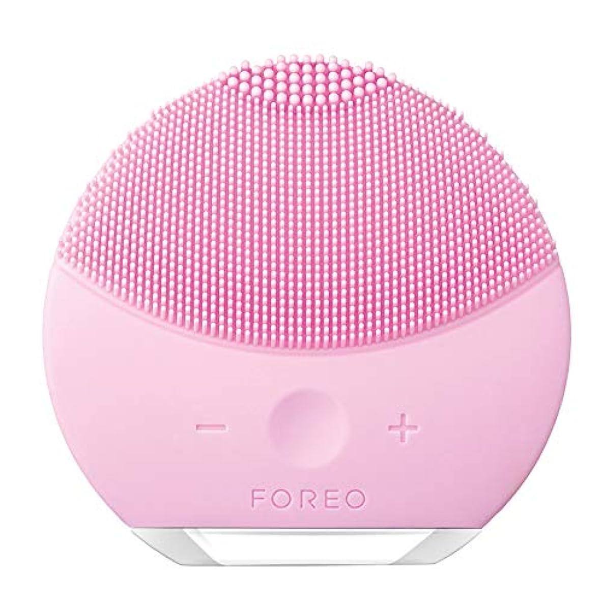 奇妙な横向き信頼性のあるFOREO LUNA mini 2 パールピンク 電動洗顔ブラシ シリコーン製 音波振動
