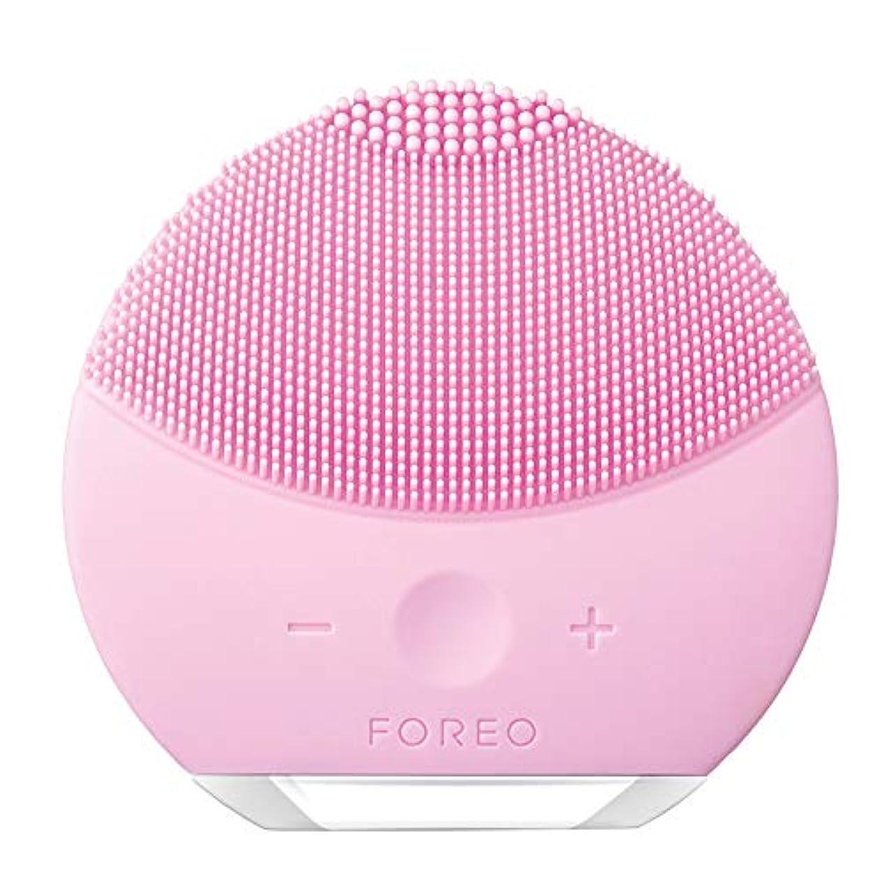 シャッフル酸っぱいきしむFOREO LUNA mini 2 パールピンク 電動洗顔ブラシ シリコーン製 音波振動