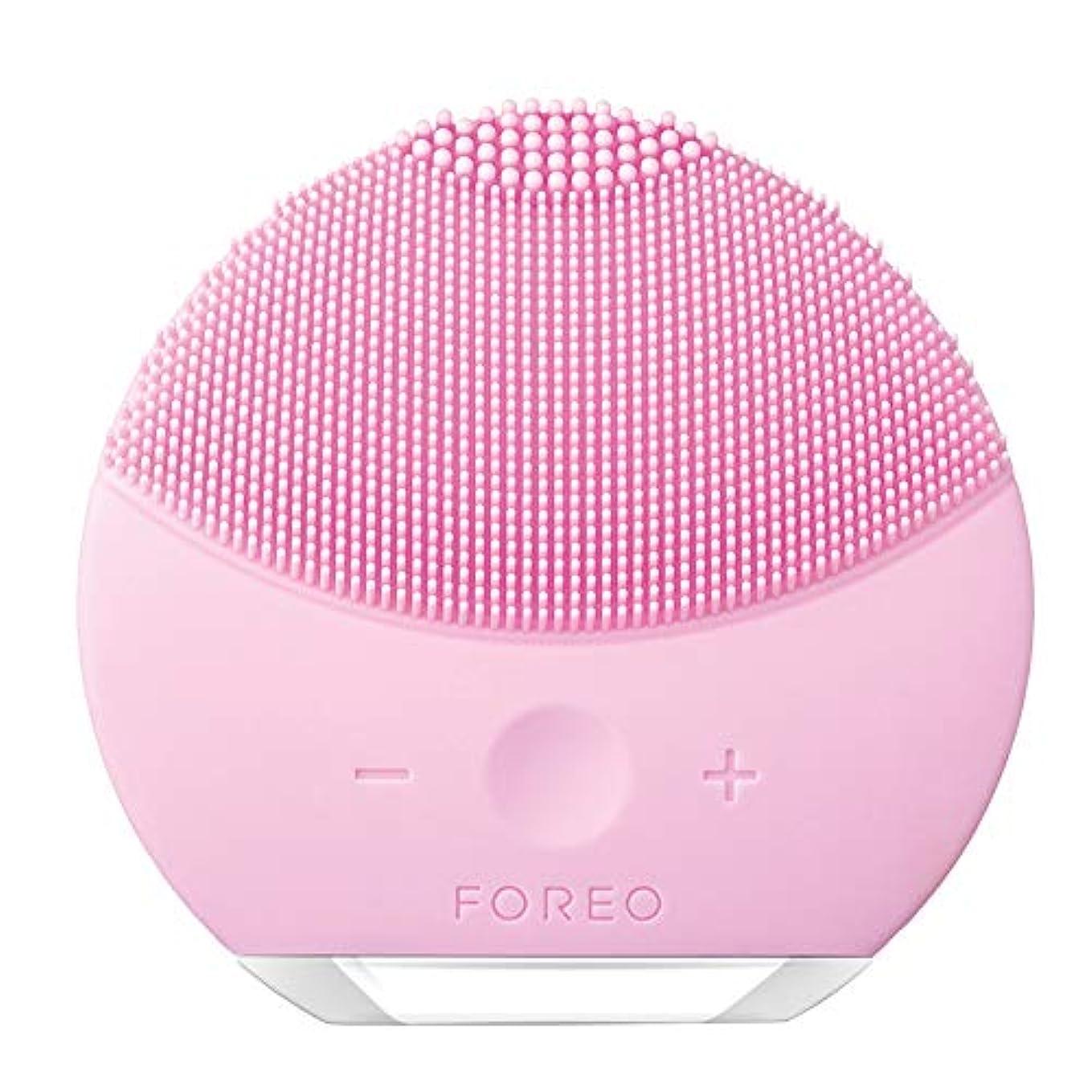 販売員我慢する控えるFOREO LUNA mini 2 パールピンク 電動洗顔ブラシ シリコーン製 音波振動