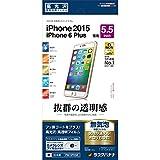 ラスタバナナ 高光沢フィルム iPhone6 Plus/6s Plus  P661IP6SB