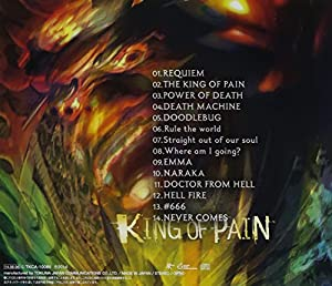 KING OF PAIN 因果応報