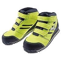 ミズノ 安全靴 プロテクティブスニーカー F1GA1804 オールマイティWT イエロー 28.0