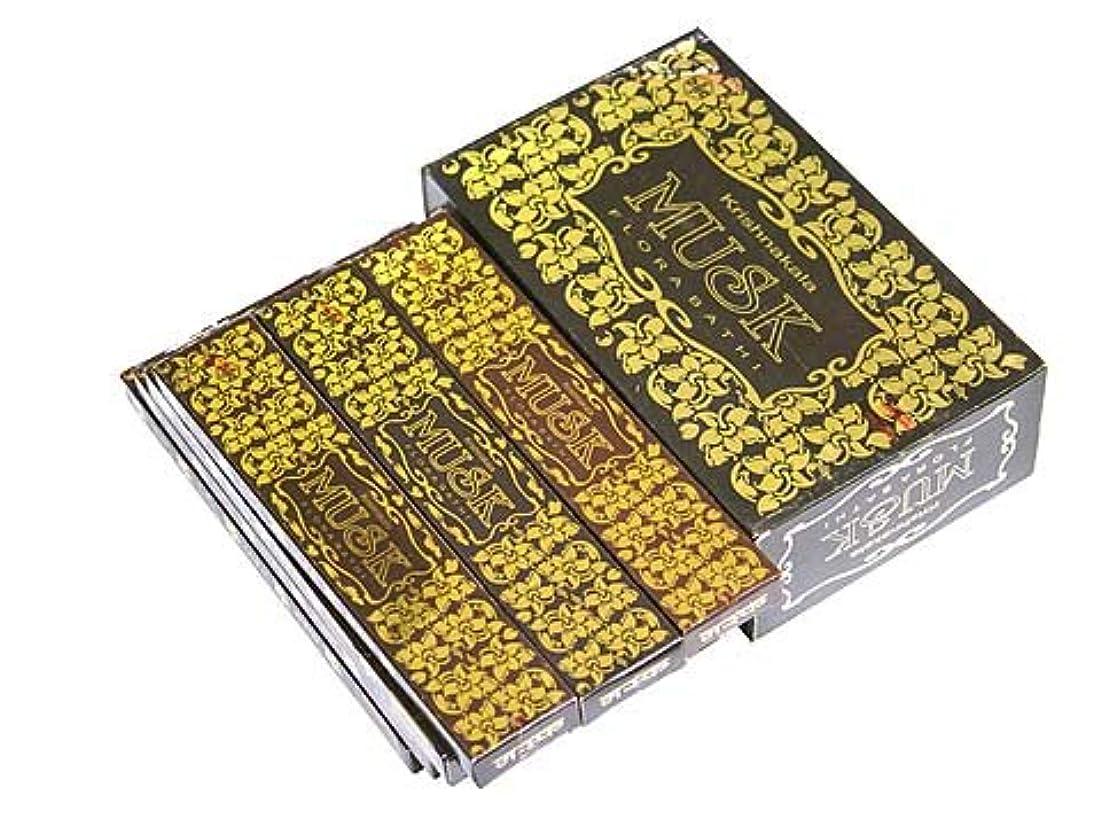 溶融みすぼらしいピービッシュA-RAVI RAG(エーラビ ラグ) ムスク香 スティック MUSK 12箱セット