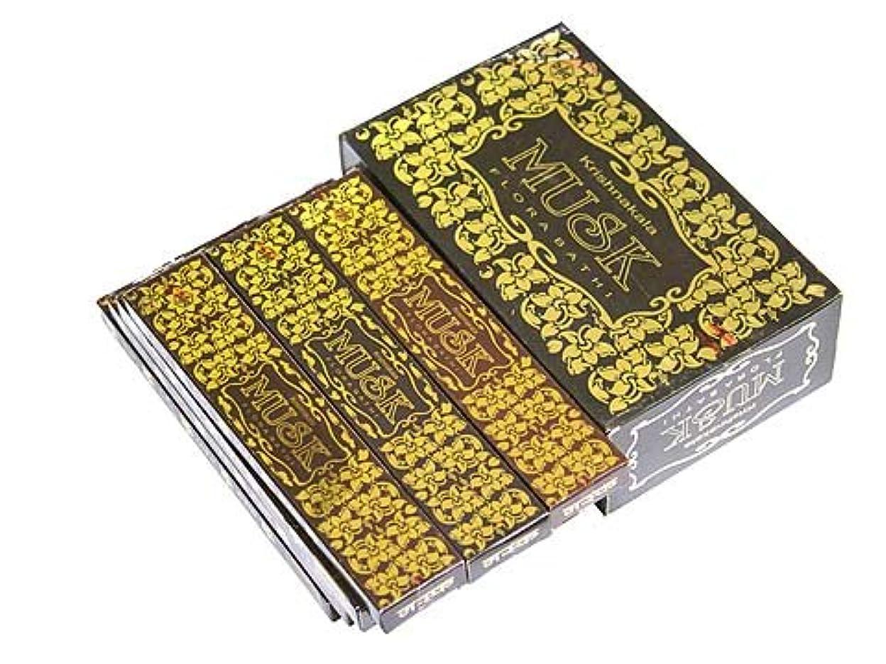 圧縮知覚的小石A-RAVI RAG(エーラビ ラグ) ムスク香 スティック MUSK 12箱セット