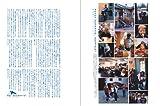 TORi(トリ) / Vol.2 フィンランドに学べ! 画像