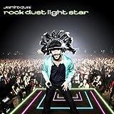 Rock Dust Light Star 商品イメージ