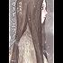 ゆきずりエマノン (徳間文庫)