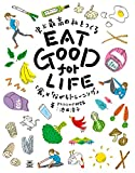 EAT GOOD for LIFE (TWJ books)
