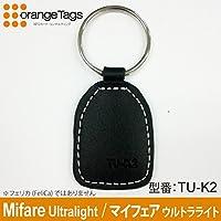 マイフェア 革製キーホルダ型 ICタグ (Mifare Ultralight, マイフェアウルトラライト) 業務用, TU-K2