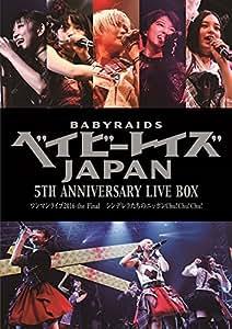 【早期購入特典あり】ベイビーレイズJAPAN 5th Anniversary LIVE BOX 『シンデレラたちのニッポンChu!Chu!Chu!』(オリジナルポストカードセット:ソロ5枚組・タイプA付) [Blu-ray]
