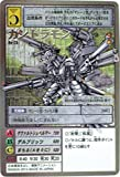 デジモンカード ガンドラモン Re-23 デジタルモンスター カード ゲーム リターンズ プレミアム セレクトファイル Vol.2 付属カード