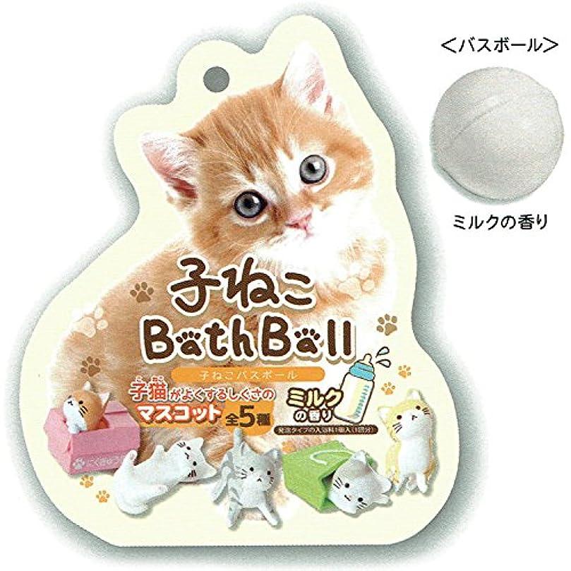 乱用終わりディスク【選べません】【アニマルモチーフ】子ねこバスボール 287018