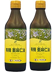 フラックスオイル亜麻仁油 2本セット ニューサイエンス製