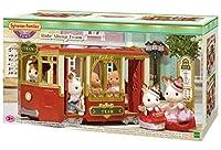 Sylvanian Families Town Series Ride Along Tram