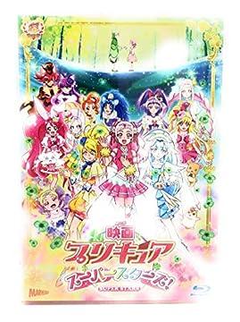 映画プリキュアスーパースターズ! [Blu-ray]