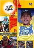 100周年記念大会 ツール・ド・フランス2003 スペシャルBOX [DVD]