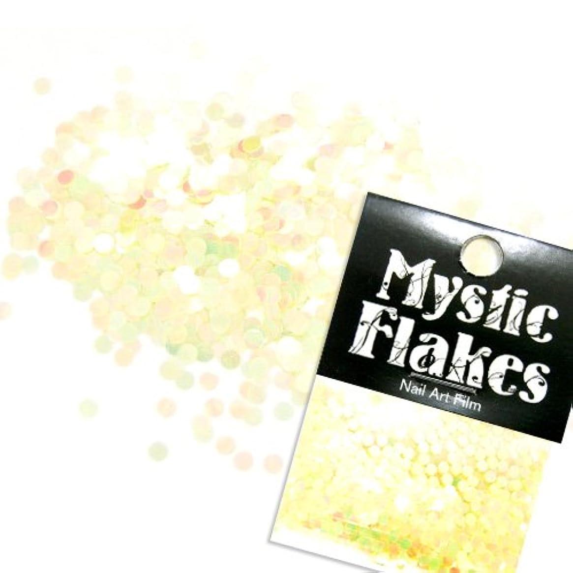 神秘豊富な効果的にミスティックフレース ネイル用ストーン パステルイエロー サークル 2mm 0.5g