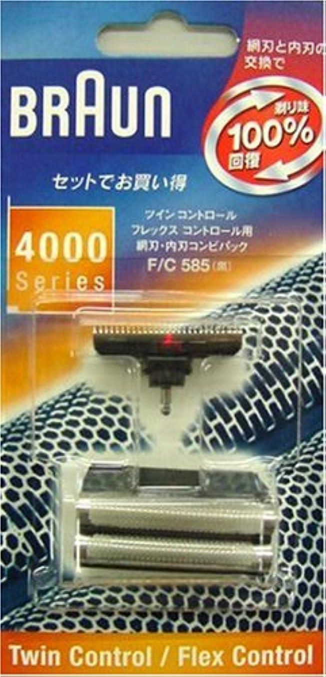 乗り出すそうウイルスブラウン ツインコントロール フレックスコントロール用網刃?内刃コンビパック(黒) F/C585