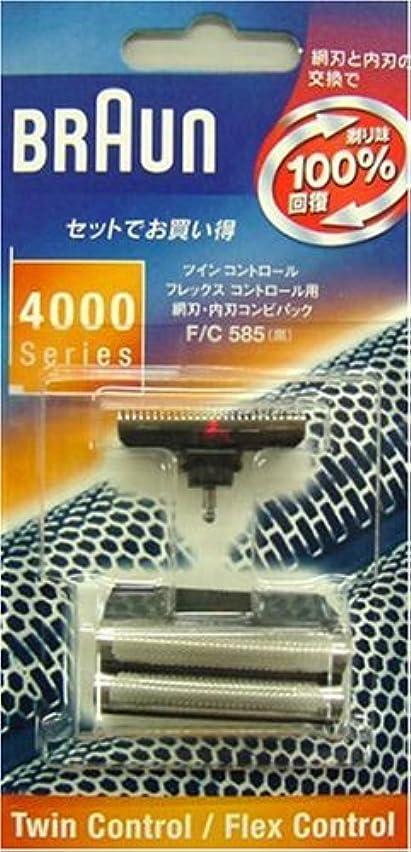 アテンダント参照巨大なブラウン ツインコントロール フレックスコントロール用網刃?内刃コンビパック(黒) F/C585