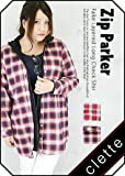 ジップパーカー フェイクレイヤード ロング チェック シャツ 羽織 ジャケット ジャンパー 大きいサイズ レディース 3L ネイビー