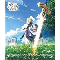 【購入特典あり】Fate/stay night+hollow ataraxia 復刻版 (発売記念冊子付き)