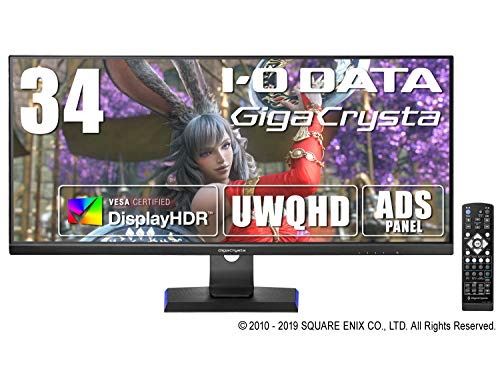 I-O DATA ゲーミングモニター 34型(75Hz) ウルトラワイド(3440×1440) GigaCrysta RPG向き HDMI×2 DP×1 USB Type-C×1 高さ調整 リモコン付 LCD-GCWQ341XDB