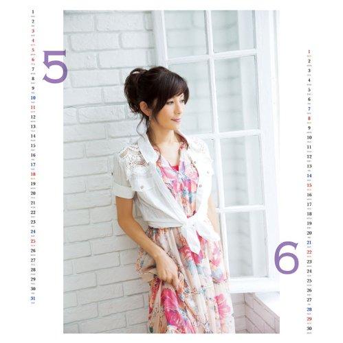 中田有紀 2014年 カレンダー
