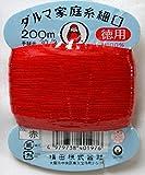 ダルマ家庭糸(細口)徳用 30番200m  赤