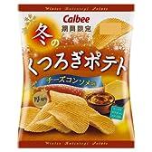 カルビー 冬のくつろぎポテトチーズコンソメ 70g×12袋
