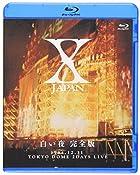 X JAPAN 白い夜 完全版 [Blu-ray]()