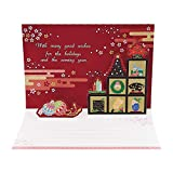 サンリオ クリスマスカード 和風 二つ折り ポップアップ 丸窓にツリー S7018