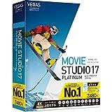 VEGAS Movie Studio 17 Platinum(最新)|Win対応