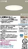 パナソニック(Panasonic) LED軒下ダウンライト(60形電球1灯相当)電球色(ホワイトつや消し) LSEW5012LE1