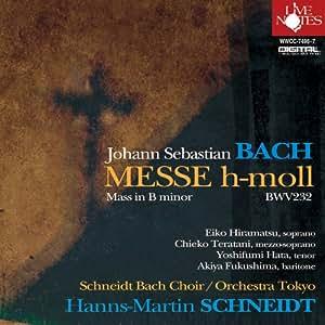 シュナイト  バッハ:ロ短調 ミサ曲BWV232