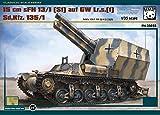 パンダホビー 1/35 ドイツ軍 Sd.Kfz.135/1 15cm sFH 13/1auf GW ロレーヌ・シュレッパー (f) 自走砲 プラモデル PNH35035