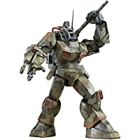 Max Factory 太陽の牙ダグラム COMBAT ARMORS MAX EX-02 1/72 Scale コンバットアーマー ダグラム アドバンスト キット